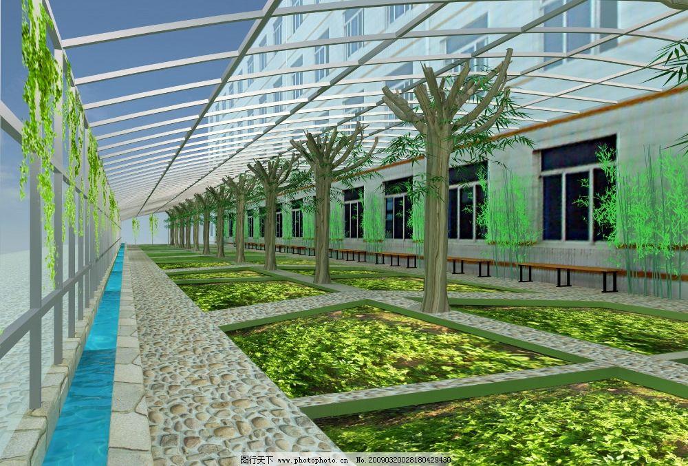 生态大棚 园林景观 景观设计