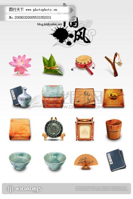 中国风图标1 传统 瓷器 古典 花瓶 矢量图 文化 指南针 指南针