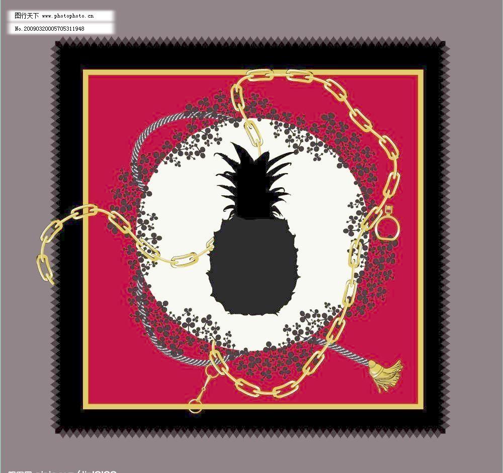 装饰物 水果 菠萝 金属链 花纹 图案 印花 底纹边框 花纹花边 矢量