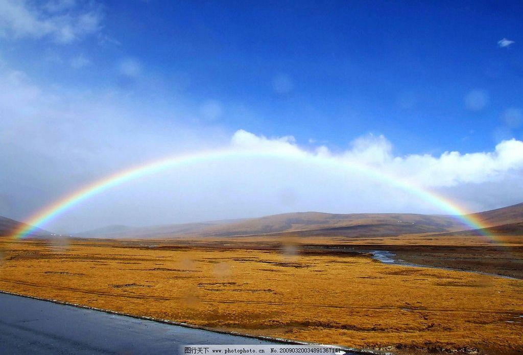 高原彩虹 大自然 景观 景象 天空 自然景观 自然风景 摄影图库