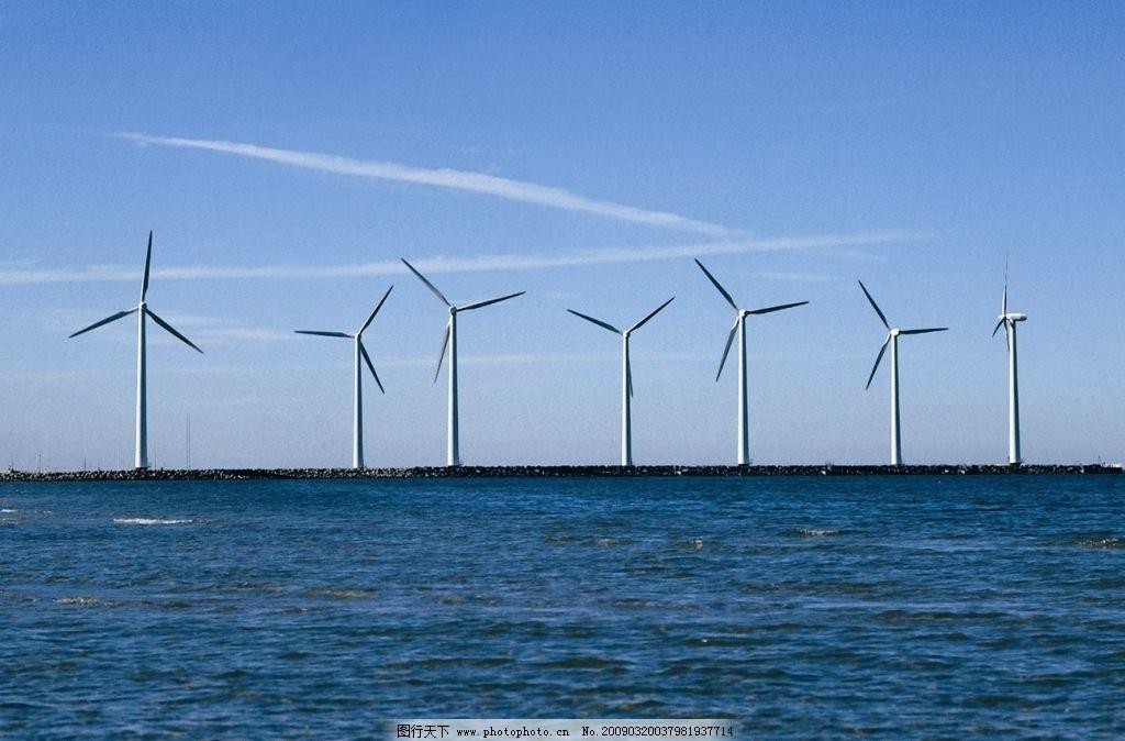 风车发电 风能 发电 环保 现代科技 工业生产 摄影图库 96dpi jpg