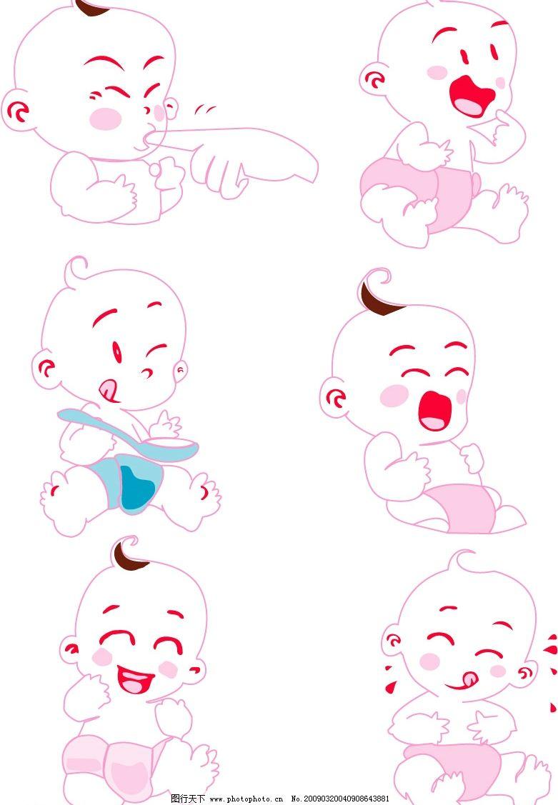 卡通婴儿图片