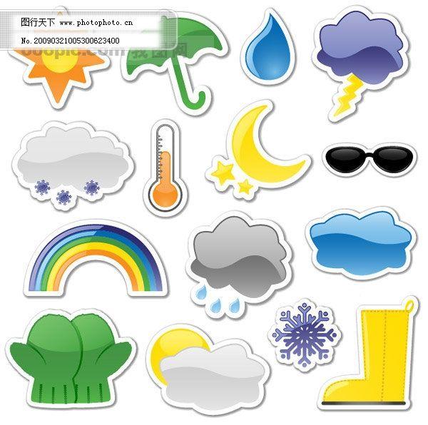 贴纸风格天气图标矢量素材