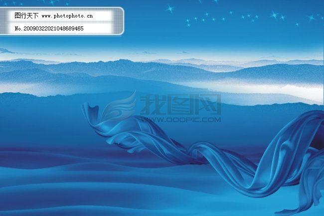 蓝色经典背景免费下载 蓝色 丝带 星星 蓝色 丝带 星星 图片素材 底纹