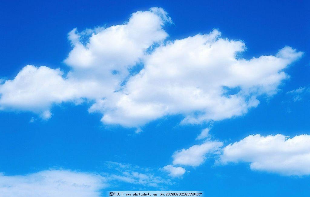 蓝天白云背景 蓝天 白云 背景 天空 底纹边框 背景底纹 设计图库 72