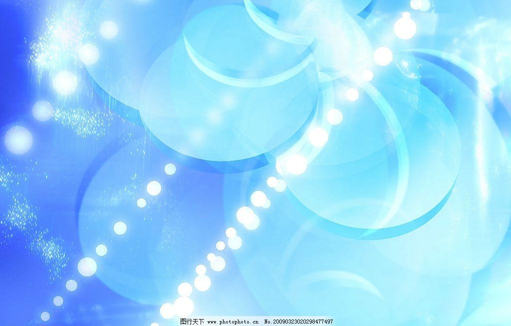 炫彩 色彩 彩色背景 背景 背景图片 图片素材 设计图片 底纹边框 背景