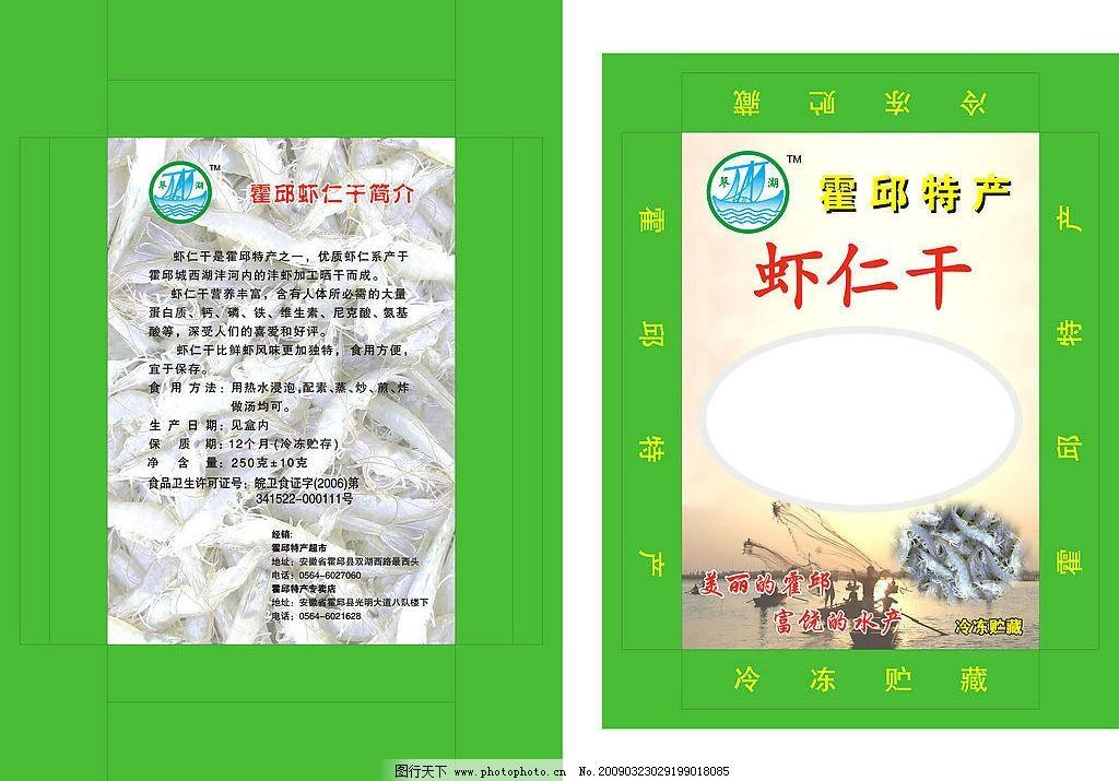 设计图库 海报设计 商业海报    上传: 2009-3-23 大小: 21.