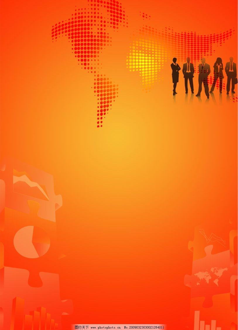 全球商业 商业人员 业绩 拼图 广告设计模板 海报设计 源文件库