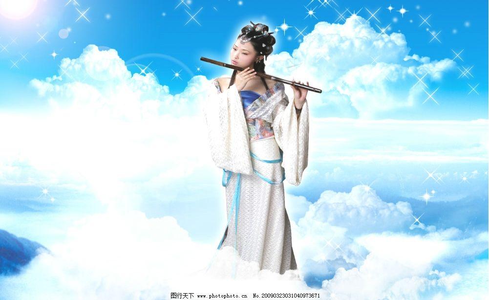 吹笛的美女图片