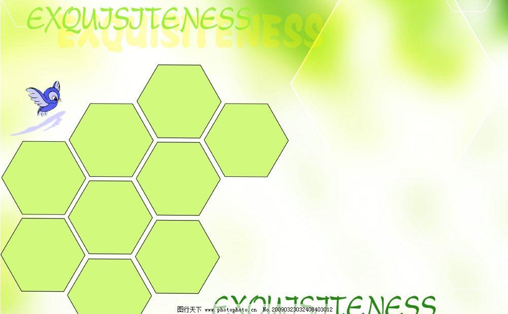 绿色魔方 小鸟 魔方 绿色 摄影模板 儿童摄影模板 源文件库 254dpi