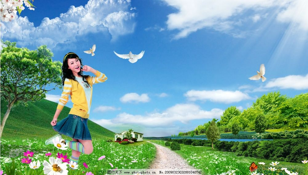 郊外风光 风景 景色 花 草 蝴蝶 蜜蜂 鸽子 小路 房子 山 水 树林