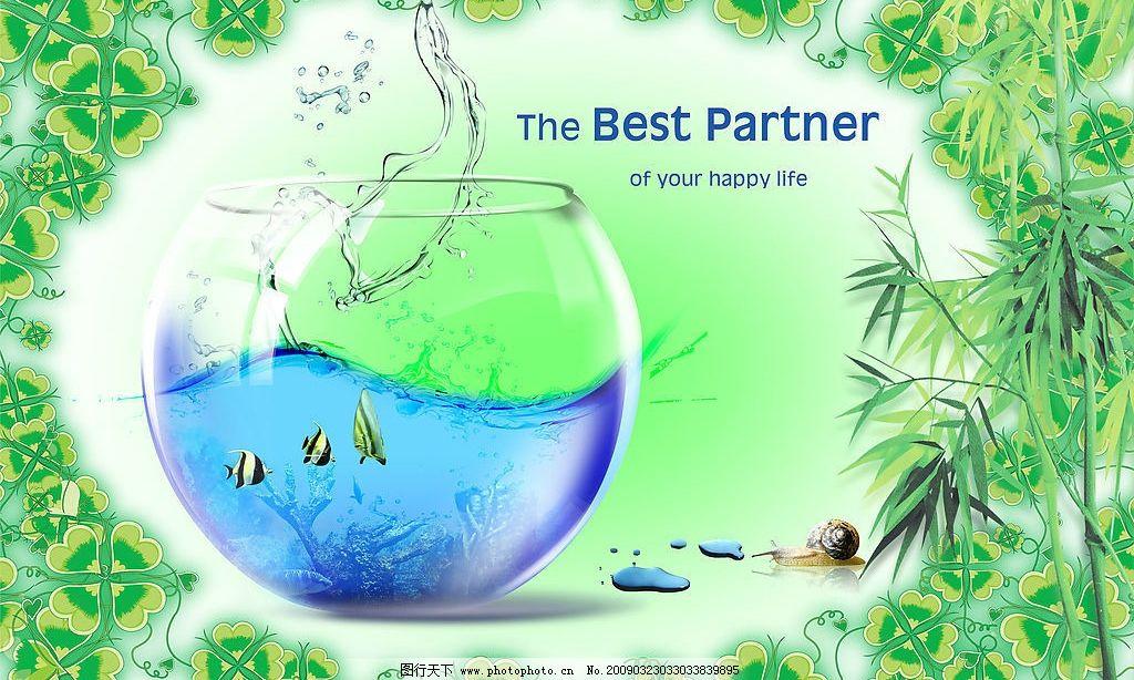 绿色自然 绿色花纹 竹子 蜗牛 鱼 鱼缸 水 源文件库