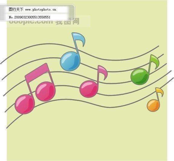 矢量图标 矢量图标免费下载 矢量素材 学习 学校 音乐 其他矢量图