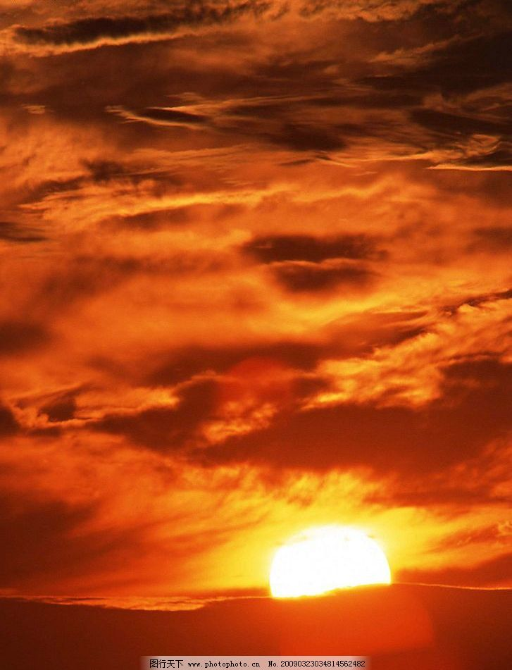 夕阳红 夕阳 黄昏 天空 阳光 太阳 红色 火云 自然景观 自然风景 摄影