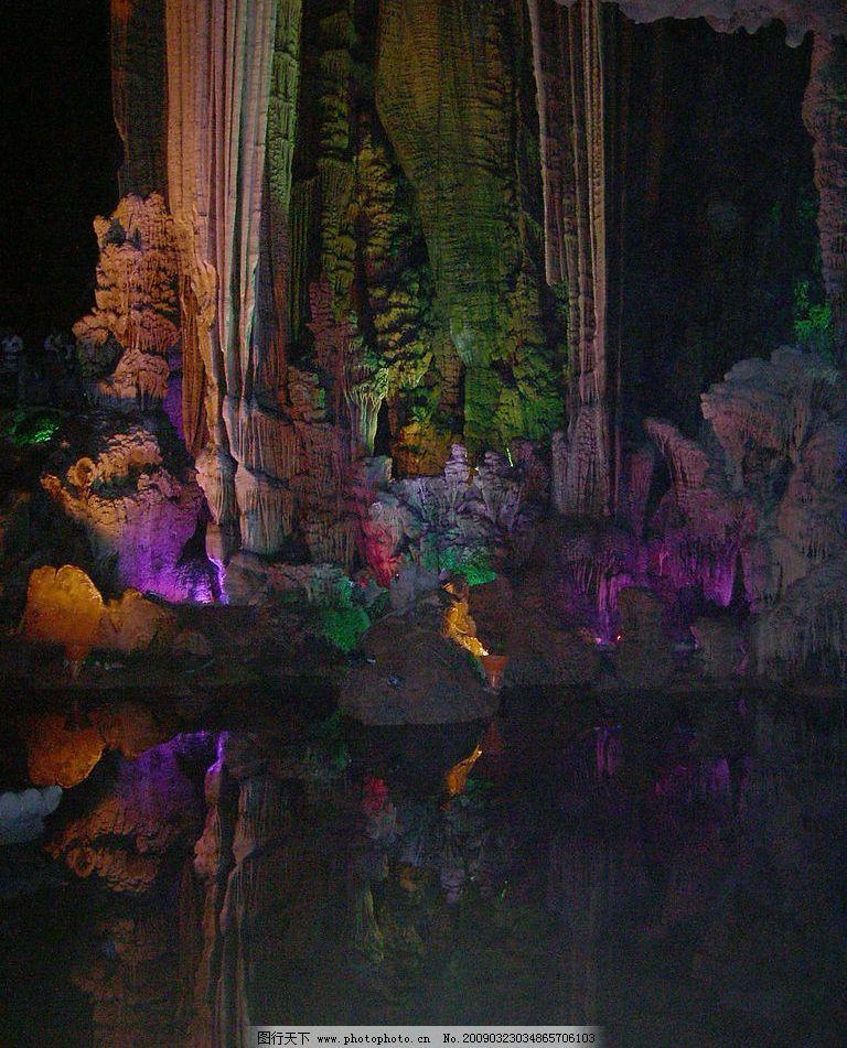 桂林岩洞美景 岩洞 岩石 水池 桂林美景 自然景观 自然风景 摄影图库