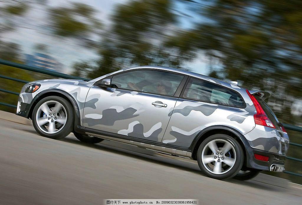 迷彩汽车图片