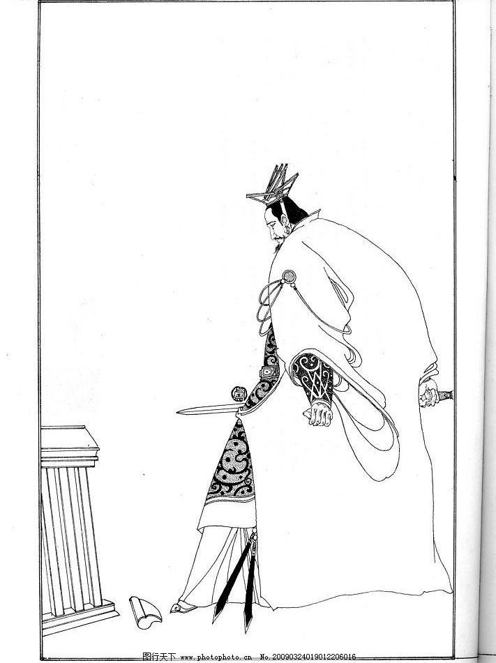 工笔 线描 古代人物 人物画 绘画 三国 吴国 孙权 江东 吴大帝 文化