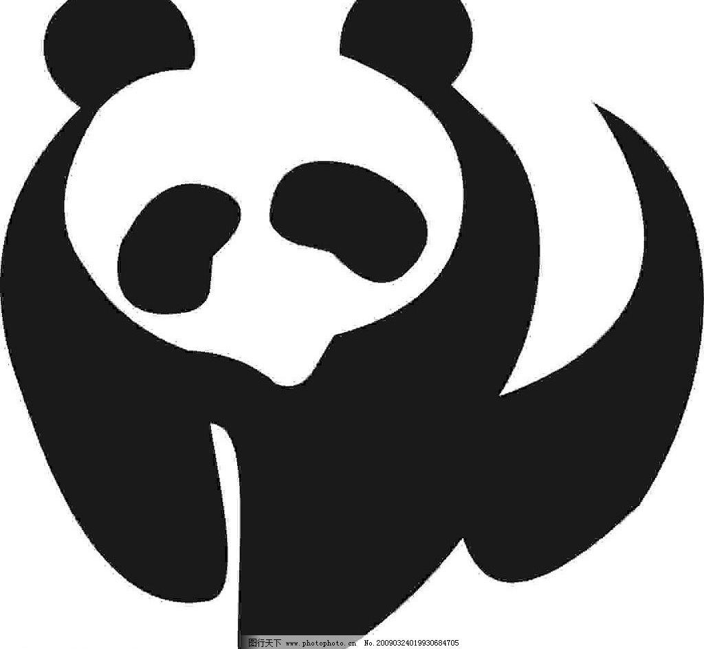 熊猫 熊猫图 标识标志图标 企业logo标志 矢量图库 cdr