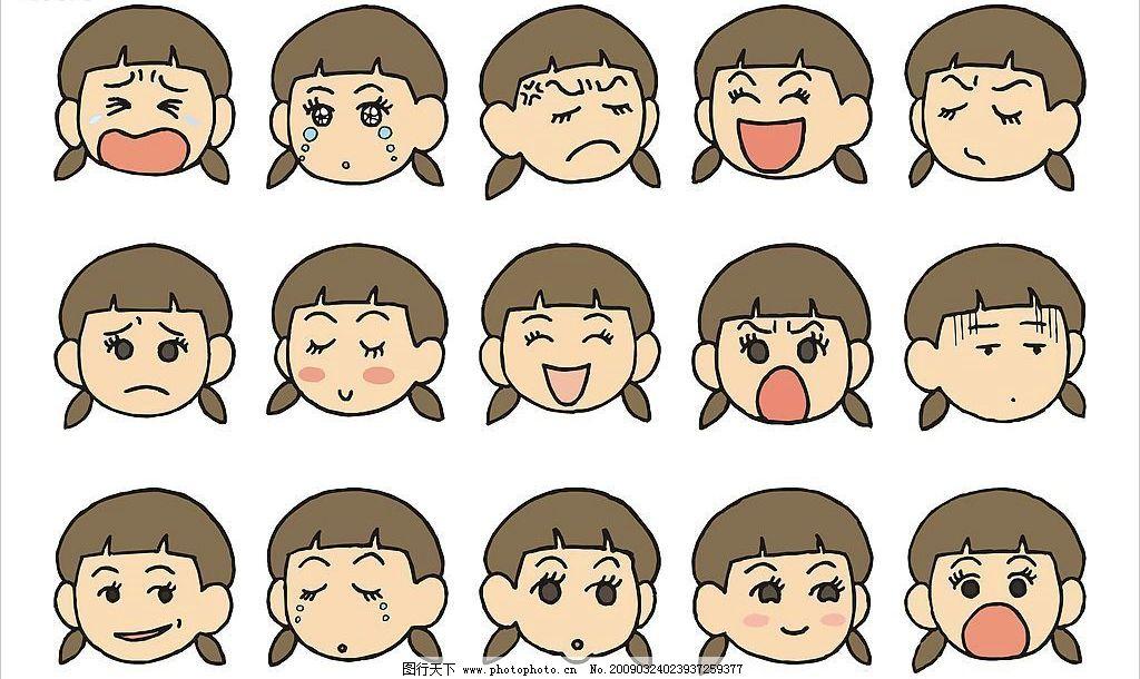小女孩的表情 笑脸 卡通 矢量人物 其他人物 矢量图库