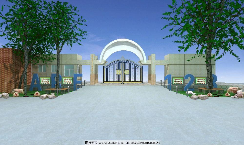 校园小场景 景观设计 园林小品 橱窗 宣传栏 园林石 休闲凳 环境设计