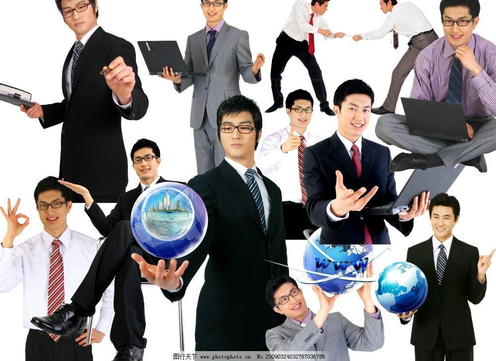 商务精英 职业男士 商场精英 男士 职员 商务 psd分层素材 人物 源