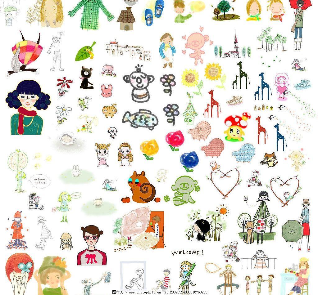 清新可爱的手绘涂鸦 花草 女孩 男孩 青蛙 小熊 衣服 鞋 长颈鹿 小鸟