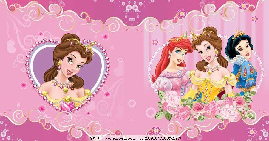 迪士尼公主图片