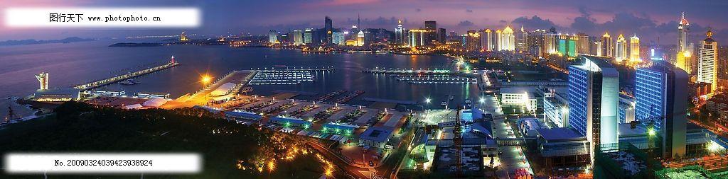 青岛帆船基地夜景 青岛 帆船基地 夜景 海 帆船 海边全景图 都市夜景
