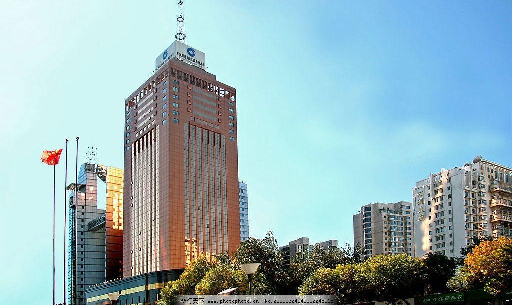天津建设银行大厦图片