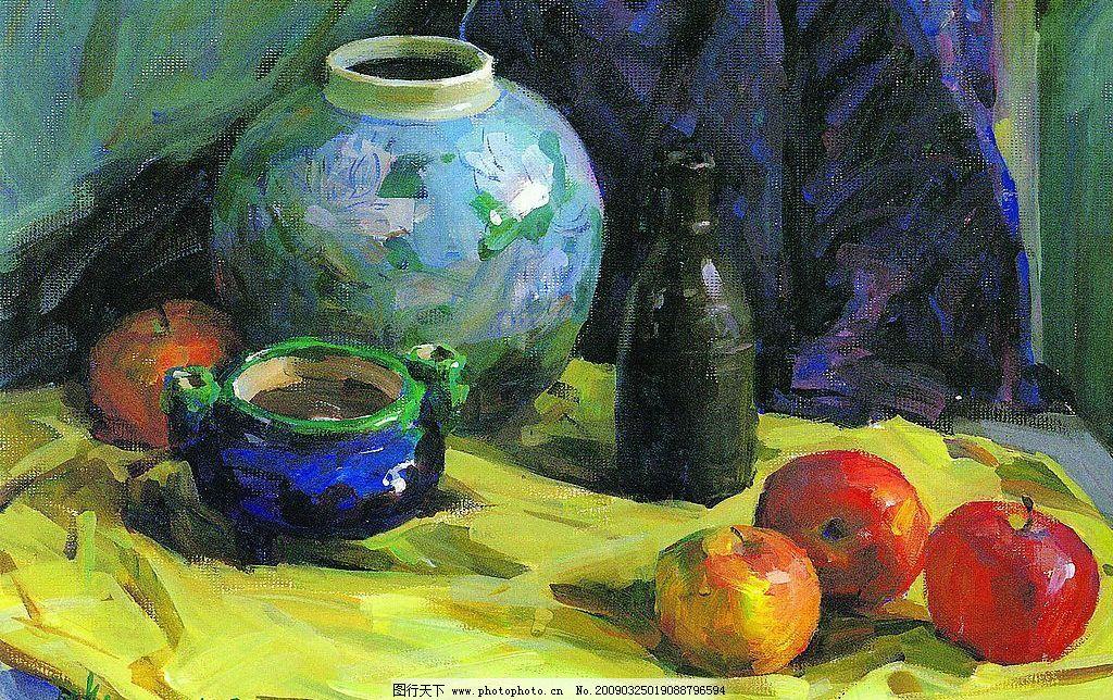 水粉画 水果 瓶子 罐子 文化艺术 绘画书法