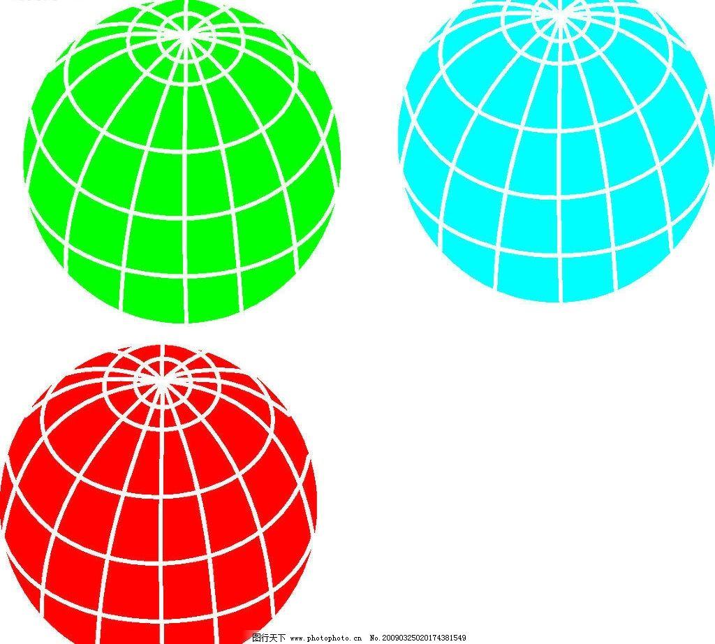 地球 标识标志图标 其他 矢量图库 cdr