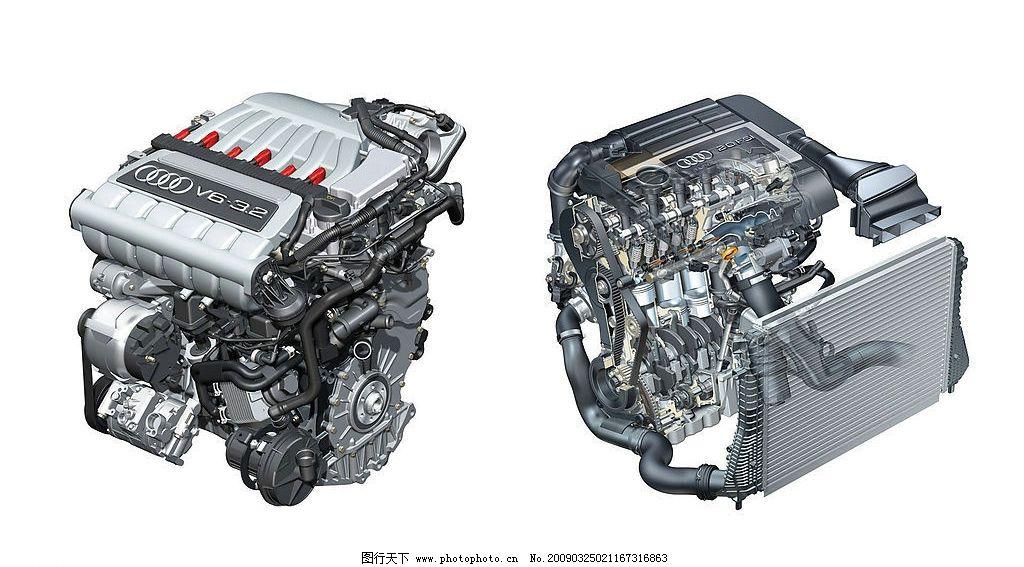 奥迪v6 32发动机 发动机内部结构 散热部件