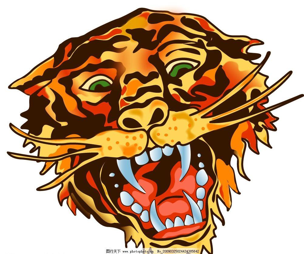 老虎 虎头 老虎头 矢量虎头 牙齿 生物世界 野生动物 矢量图库 eps