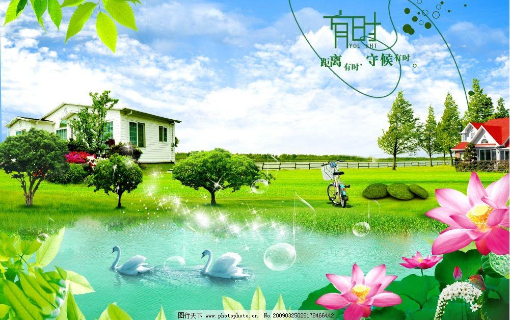 风景 荷花 莲花 水池 荷塘 小河 树 树叶 树叶前景 房子 别墅 楼房