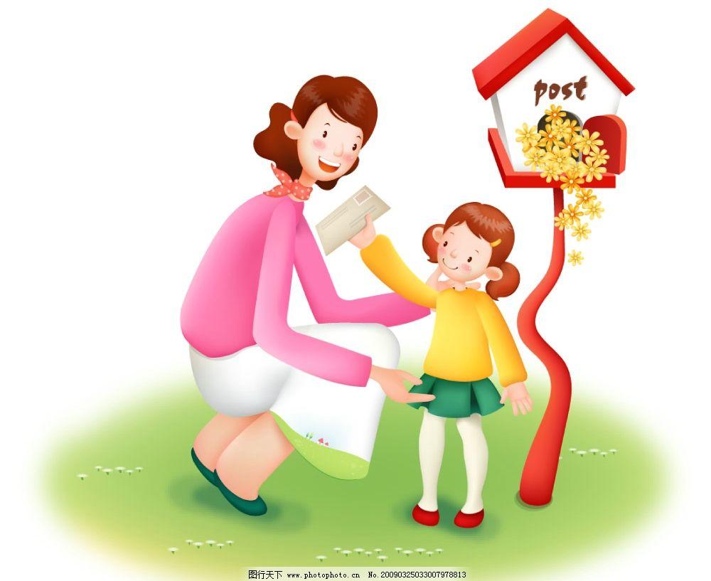 现代生活 生活 插画 母女 妈妈 孩子 psd分层素材 源文件库 72dpi psd