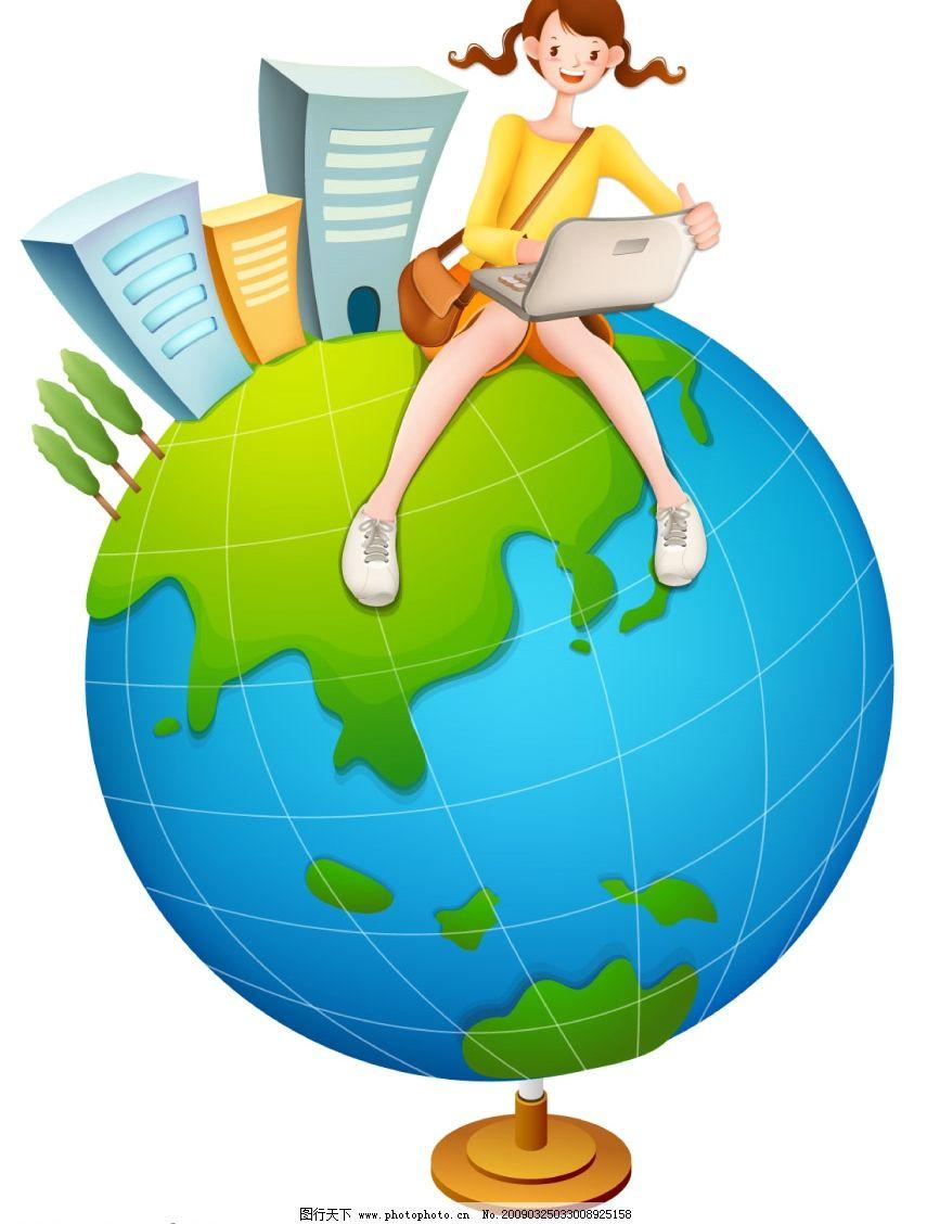 现代生活 女孩 生活 地球 插画 大厦 psd分层素材 源文件库 72dpi psd