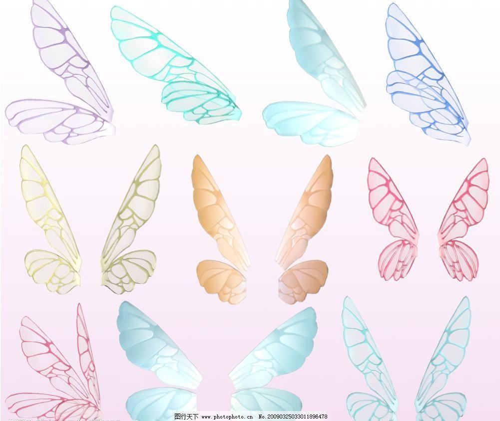翅膀 蝴蝶翅膀 花蝴蝶 透明翅膀 源文件库 高清透明蝴蝶翅膀素材下载