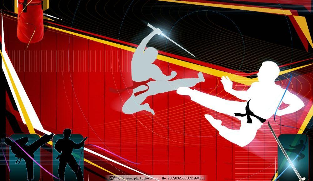 抽像武术运动 棍棒 搏击选手 训练器材 时尚背景 源文件库 300dpi psd