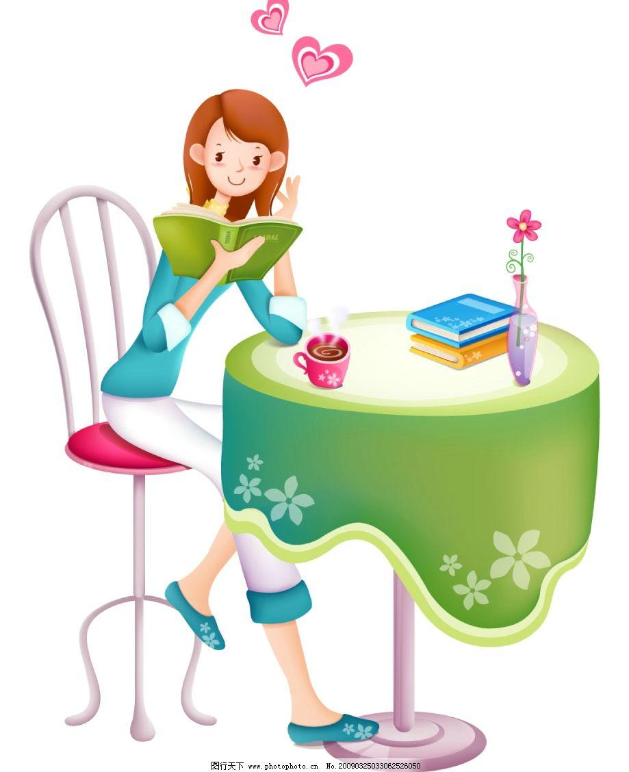 现代生活 生活 看书 女孩 插画 psd分层素材 源文件库 72dpi psd