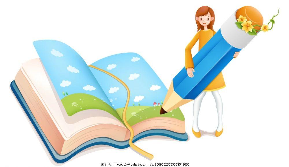 现代生活 女孩 生活 插画 书 铅笔 画画 psd分层素材 源文件库 72dpi