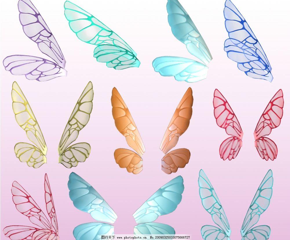 高清透明蝴蝶翅膀 蝴蝶翅膀 翅膀 透明翅膀 花蝴蝶 psd分层素材 源