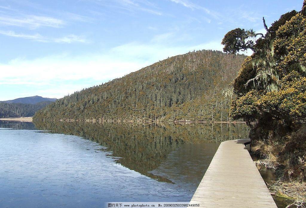 普达措国家公园图片