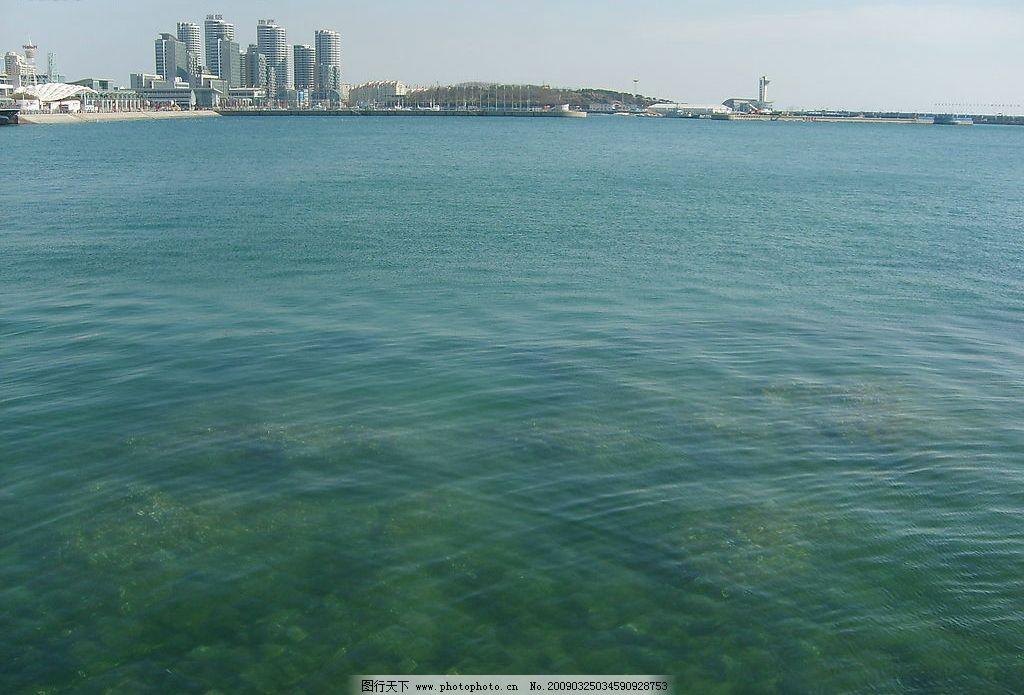 自然景观 大海 海滩 清澈 风景 青岛海景 风光 奥运场馆 前海 田园