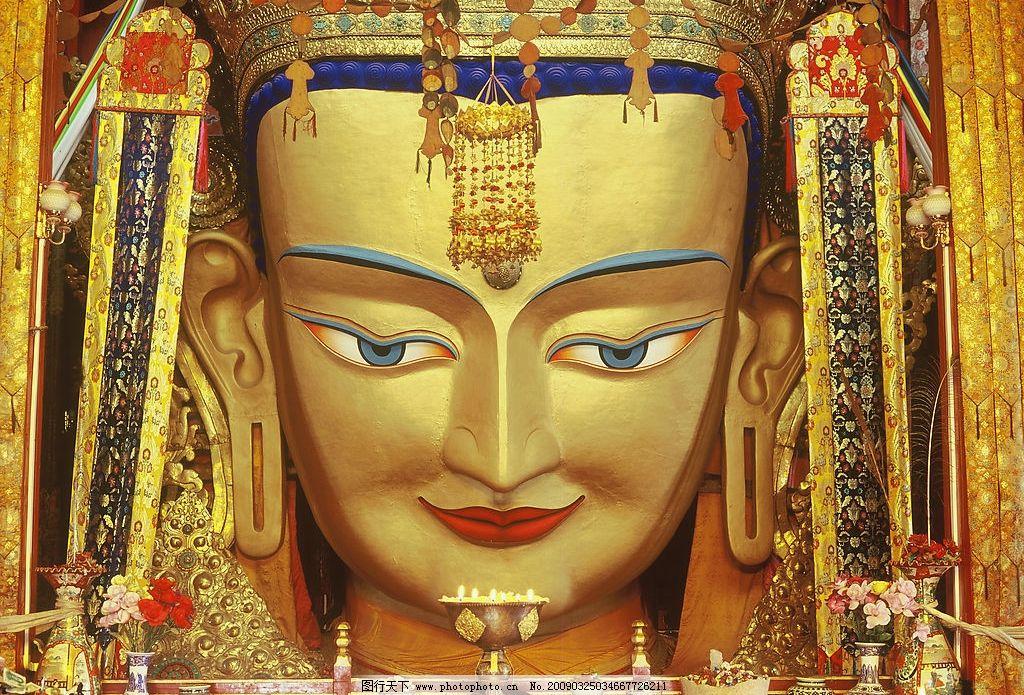 古佛西藏佛像 西藏 古费 灯 拉萨 喇嘛 日喀则 自然景观 风景名胜