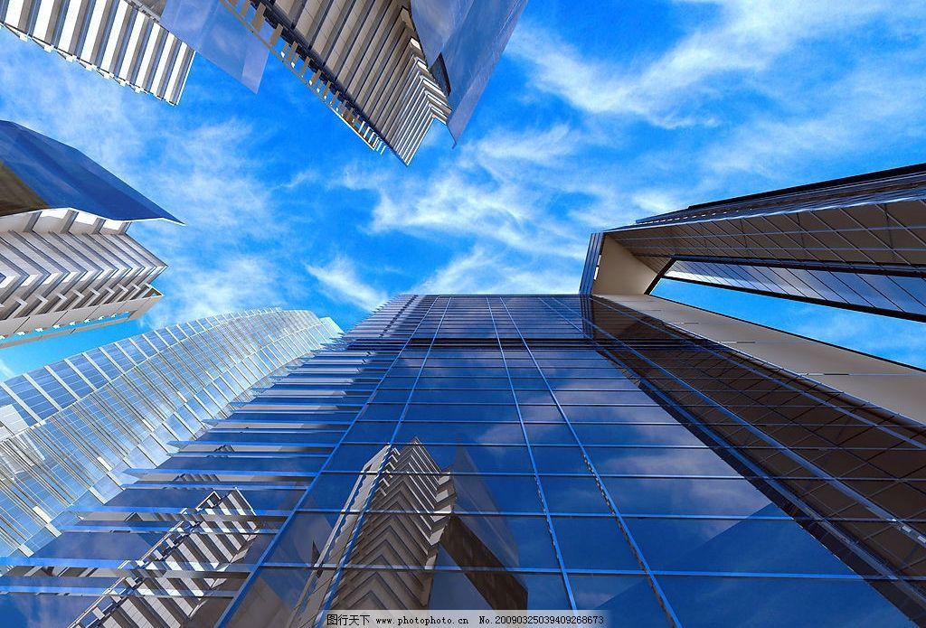 城市建筑 市建筑 现代城市 高层建筑 摩天大厦 国外建筑 建筑园林