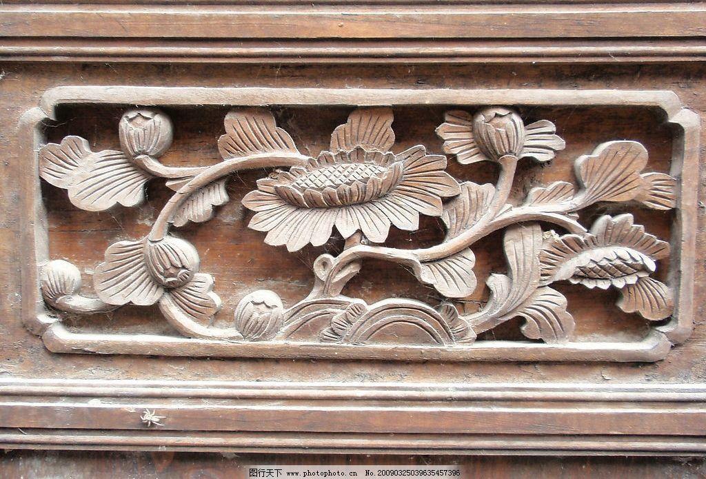 木雕版 万寿菊 民间图案 建筑园林 雕塑 摄影图库 314dpi jpg