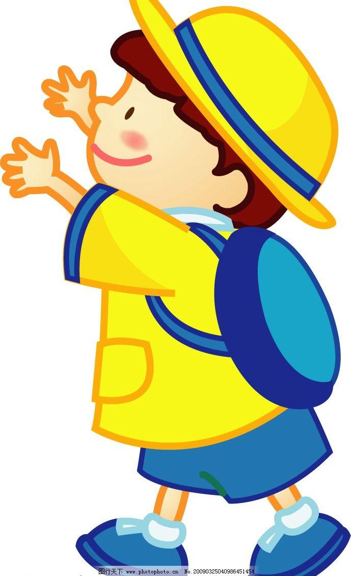 矢量儿童幼儿图片_动画素材_flash动画_图行天下图库