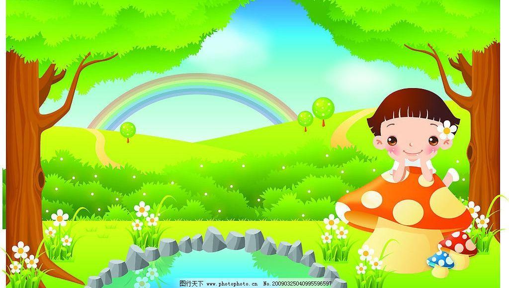 卡通儿童六一可爱图片