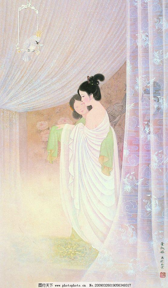 中国工笔画 背景 董淑嫔 人物 古代美女 妇女 仕女 宫女 杨贵妃 侍女