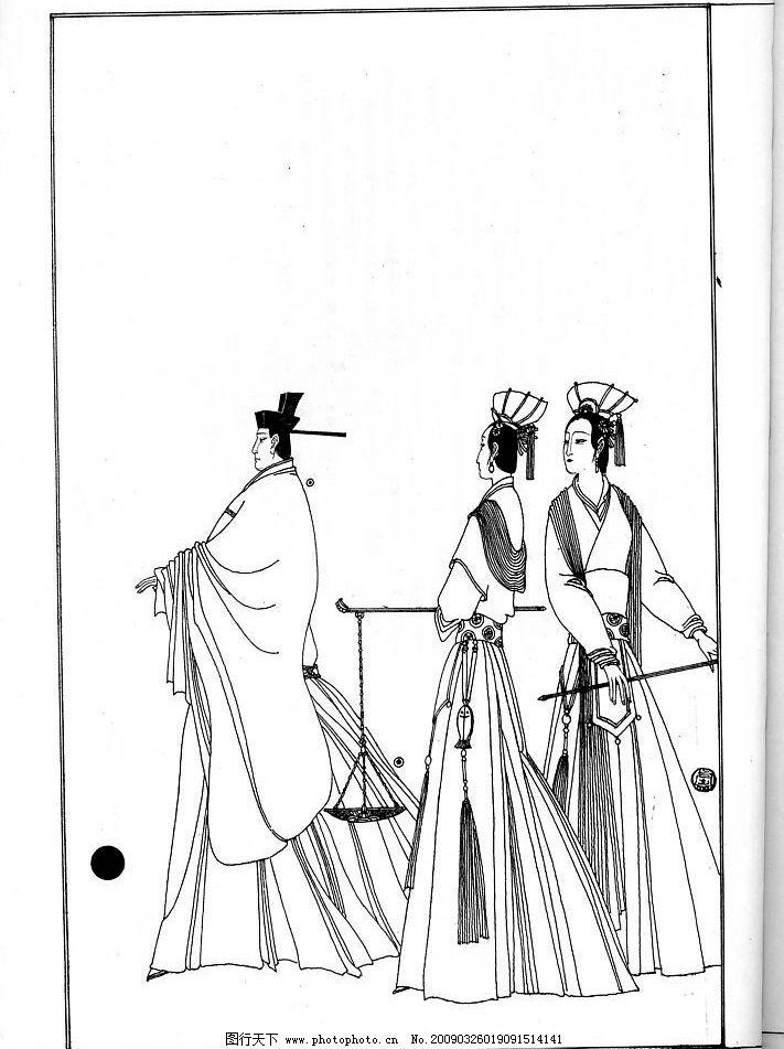 君主 古代 大王 卢延光 白描 工笔 线描 古代人物 人物画 绘画 中国一